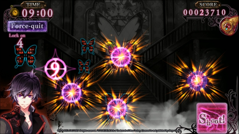 Psychedelica_Screen_01