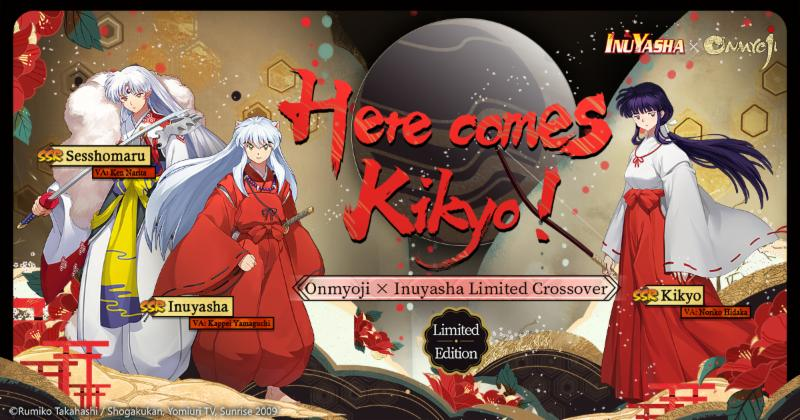 Special Onmyoji X Inuyasha Limited Crossover Event The Peach Review